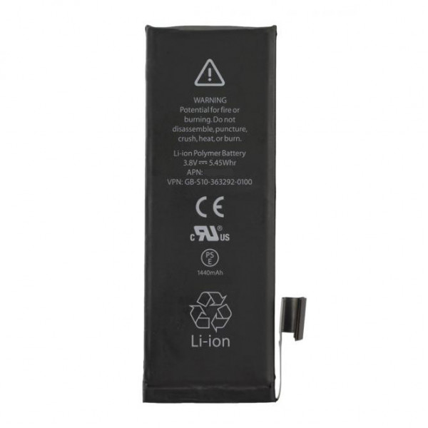 Akku für Apple iPhone 5, Typ APN 616-0610, 1440 mAh, 3.7V, Lithium Polymer