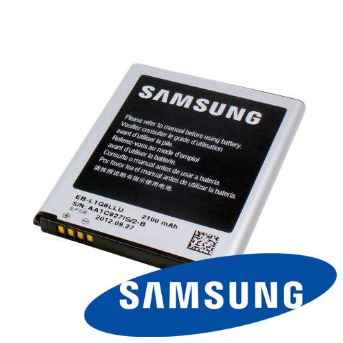 Akku Original Samsung für Galaxy S3 i9300, Galaxy S3 LTE i9305, Typ EB-L1G6LLUC